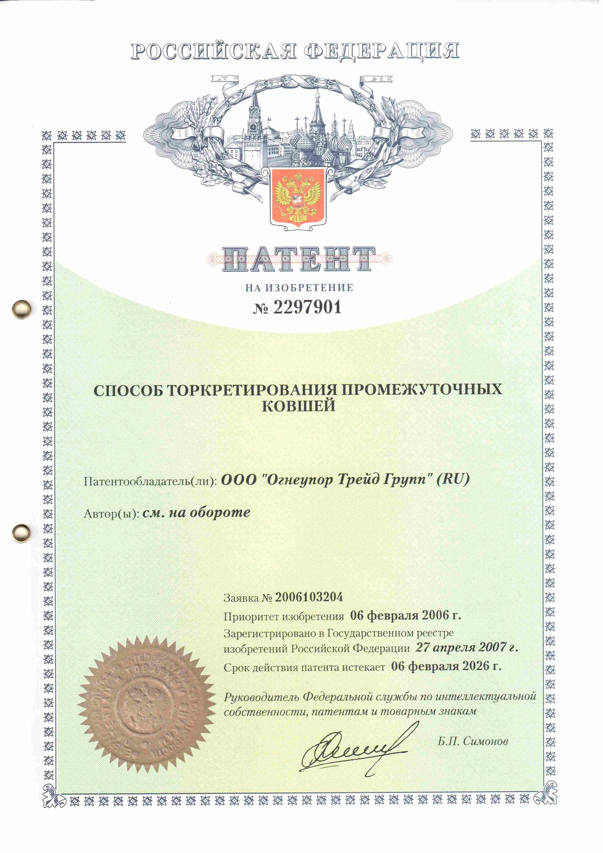 2006-02-06-2297901