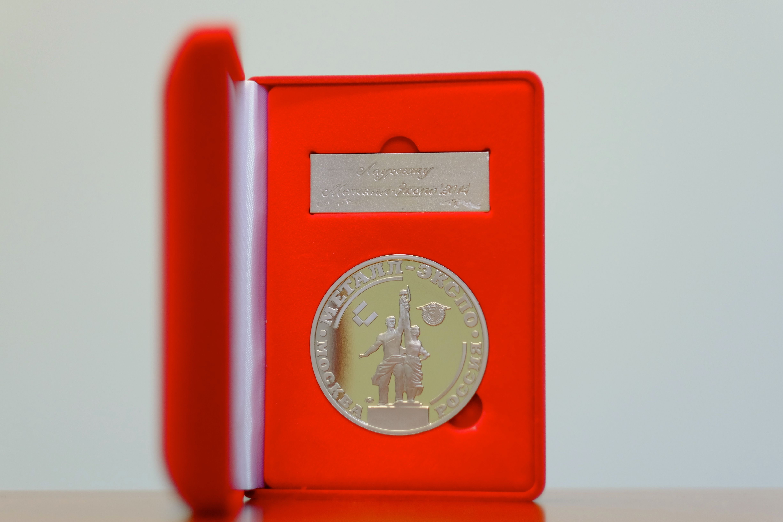 silvermedal