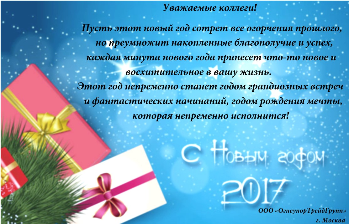 rus2017
